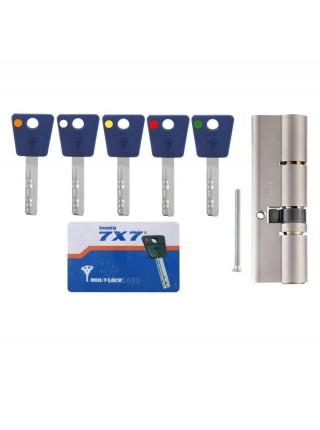 Цилиндр Mul-t-lock 7x7 100 (35x65)
