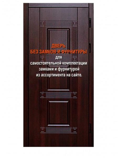 Входная  дверь МАТРИКC без замков и фурнитуры (ПОД ЗАКАЗ)