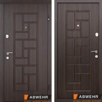 Abwehr™ | Oldi | Nova